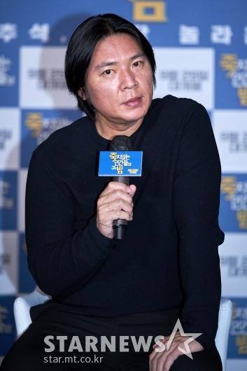 인사말 하는 '죽지않는 인간들의 밤' 신정원 감독[★포토]