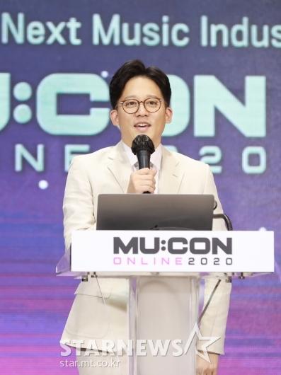 이성수 SM엔터 대표, 컬쳐 테크놀로지 주제 기조연설[★포토]