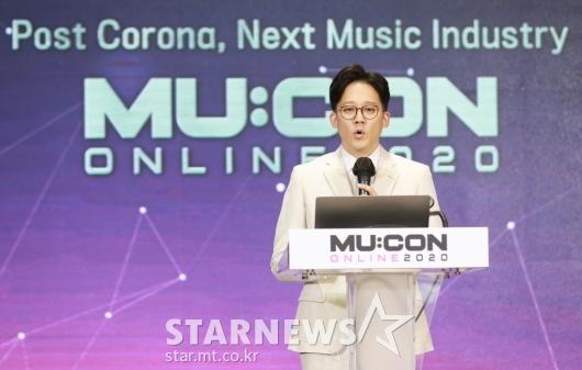 이성수 SM엔터 대표 '코로나 이후 음악 산업은?'[★포토]