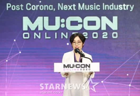 뮤콘 온라인 2020 콘퍼런스 발표하는 김연정 트위터 HQ 이사[★포토]