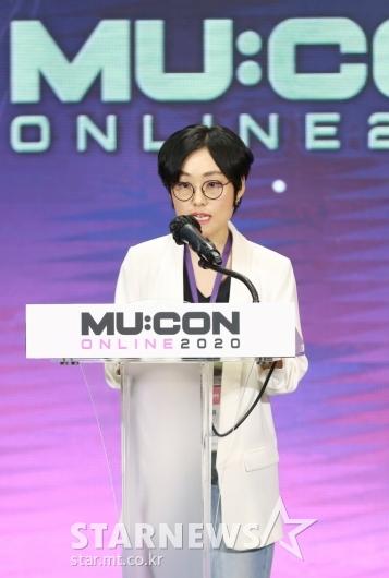 뮤콘 콘퍼런스 연사 참여한 김연정 트위터 HQ 이사[★포토]