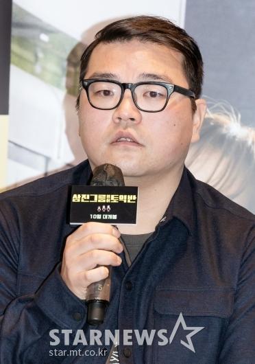 인사말 하는 '삼진그룹 영어토익반' 이종필 감독[★포토]