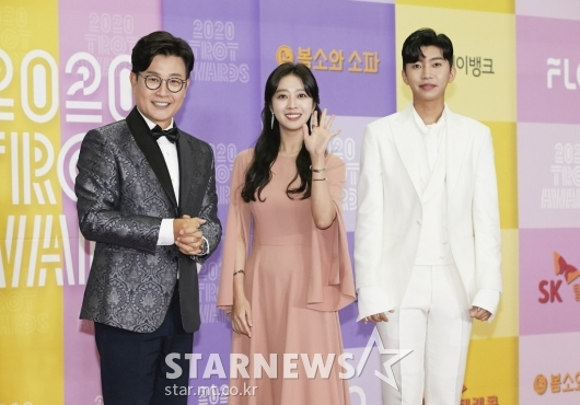 김성주-조보아-임영웅 '트롯어워즈 MC에요'[★포토]
