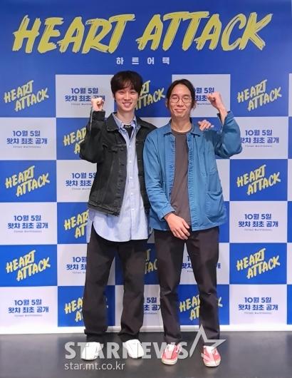 이충현 감독-김상일 촬영감독 '하트어택, 기대하세요'[★포토]