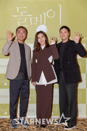 김의성-송윤아-김대명 '돌멩이, 기대하세요'[★포토]