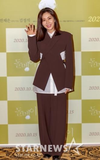 송윤아 '남다른 패션감각'[★포토]