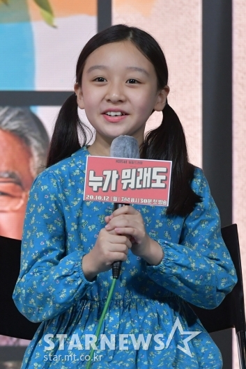김하연 '초롱초롱 눈망울' [★포토]