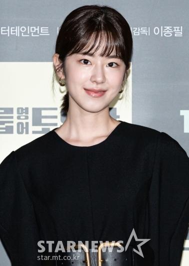 박혜수 '깜찍미소'[★포토]