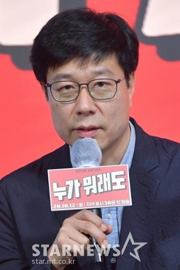 인사말하는 성준해 감독 [★포토]