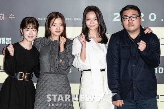 '삼진그룹 토익반 화이팅'[★포토]