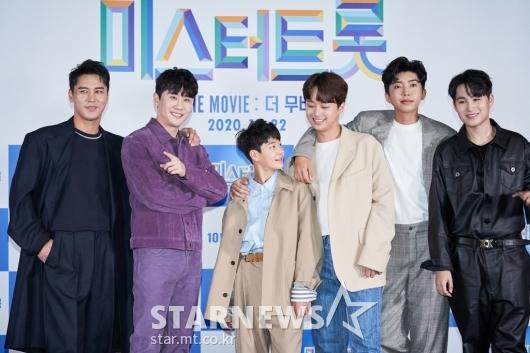 '미스터트롯 : 더무비' 주역들 [★포토]