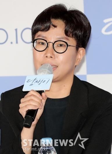 인사말 하는 '담쟁이' 한제이 감독[★포토]