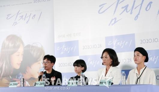 정통 퀴어 멜로 영화 '담쟁이' 소개하는 한제이 감독[★포토]