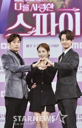 문정혁-유인나-임주환 '삼각로맨스'[★포토]