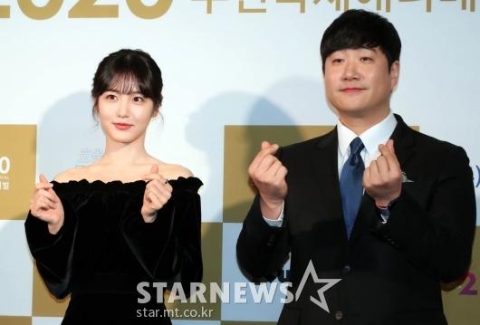 신예은-배성재 '부천국제애니메이션 개막식 사회' [★포토]