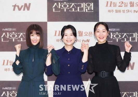 박하선-장혜진-엄지원 '산후조리원, 화이팅'[★포토]