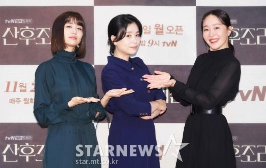 박하선-장혜진-엄지원 '포즈는 도도하게'[★포토]