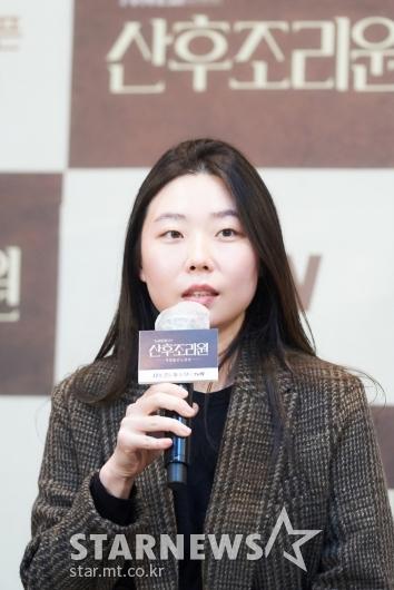 답변하는 '산후조리원' 박수원 감독[★포토]
