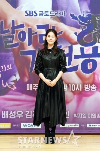 김주현 '단아한 자태'[★포토]