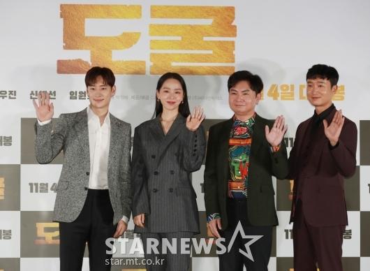 이제훈-신혜선-임원희-조우진 '도굴 주역들'[★포토]