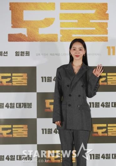신혜선 '미녀 도굴꾼'[★포토]