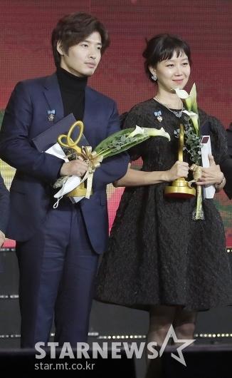 강하늘-공효진 '오랜만에 보는 동백커플'[★포토]