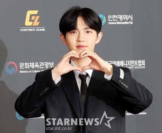 김재환 '팬 여러분 사랑해요'[★포토]