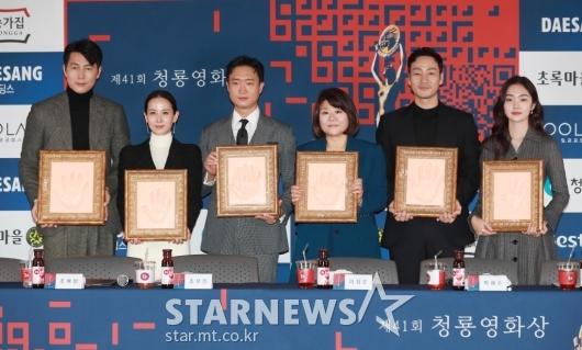 41회 청룡영화상 핸드프린팅 주역들[★포토]
