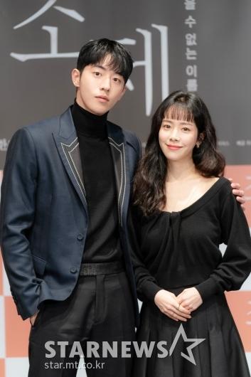 남주혁-한지민 '너무 잘 어울리는 한쌍'[★포토]