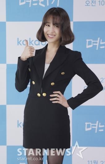 박하선 '상큼한 며느라기'[★포토]