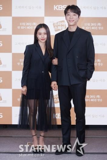 고민시-신현수 '잘 어울리는 선남선녀' [★포토]