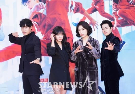 유준상-김세정-염혜란-조병규 '경이로운 소문, 기대하세요'[★포토]