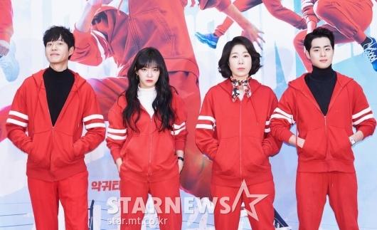 유준상-김세정-염혜란-조병규 '경이로운 빨간 추리닝'[★포토]