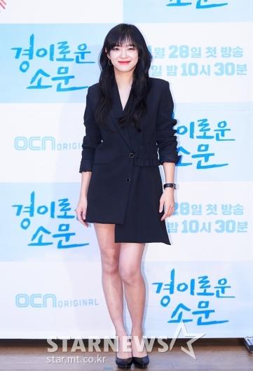 김세정 '톡톡 튀는 패션센스'[★포토]