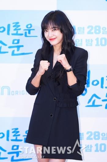 김세정 '경이로운 주먹맛'[★포토]