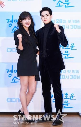 김세정-조병규 '블랙으로 깔맞춤'[★포토]