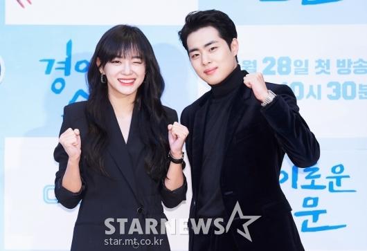 김세정-조병규 '깜찍하게 화이팅'[★포토]