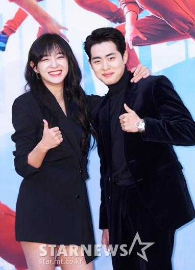김세정-조병규 '경이로운 엄지척'[★포토]