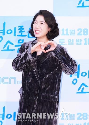염혜란 '경이로운 손하트'[★포토]