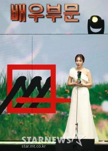 안은진, 2020 AAA 배우 부문 포커스상 수상[★포토]