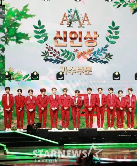 2020 AAA 가수 부문 신인상 수상한 그룹 트레저[★포토]