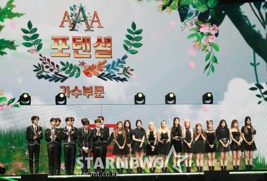 크래비티-아이즈원, 2020 AAA 가수 부문 포텐셜상 수상[★포토]