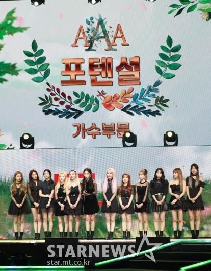 아이즈원 'AAA 포텐셜상 영광'[★포토]