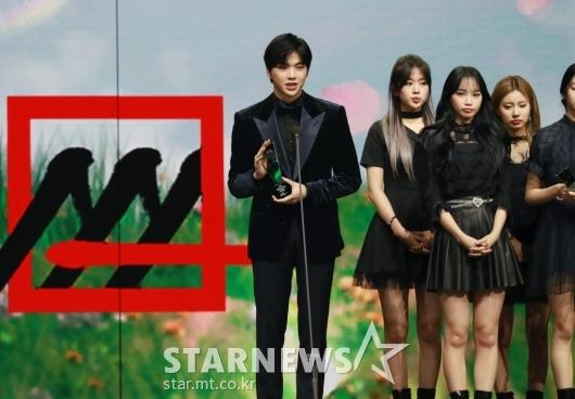 강다니엘, 2020 AAA 베스트 뮤지션상 수상[★포토]