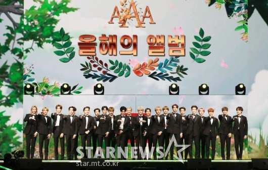 NCT, 2020 AAA 올해의 앨범상 수상[★포토]