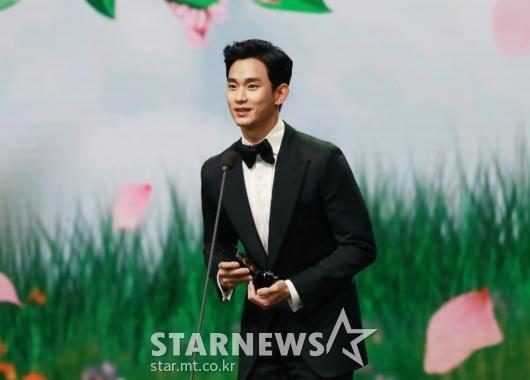 김수현, 2020 AAA 올해의 배우상 수상[★포토]