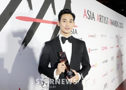 김수현 'AAA 배우 대상 수상'[★포토]