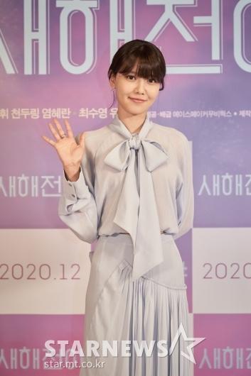 최수영 '남심 잡는 손인사'[★포토]