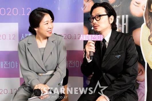 염혜란-이동희 '즐거운 대화'[★포토]