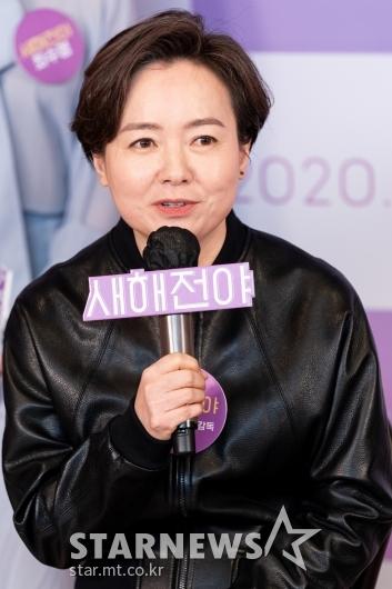 답변하는 '새해전야' 홍지영 감독[★포토]